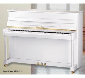 Dan Piano Pearl River UP108T2